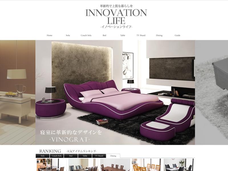 INNOVATION LIFE(イノベーションライフ)