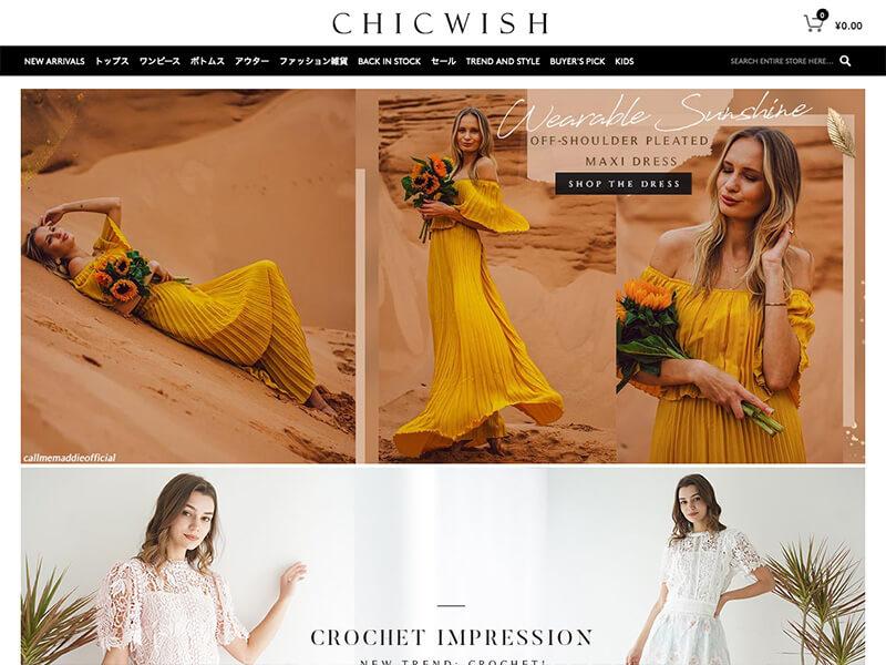 CHICWISH(シックウィッシュ)
