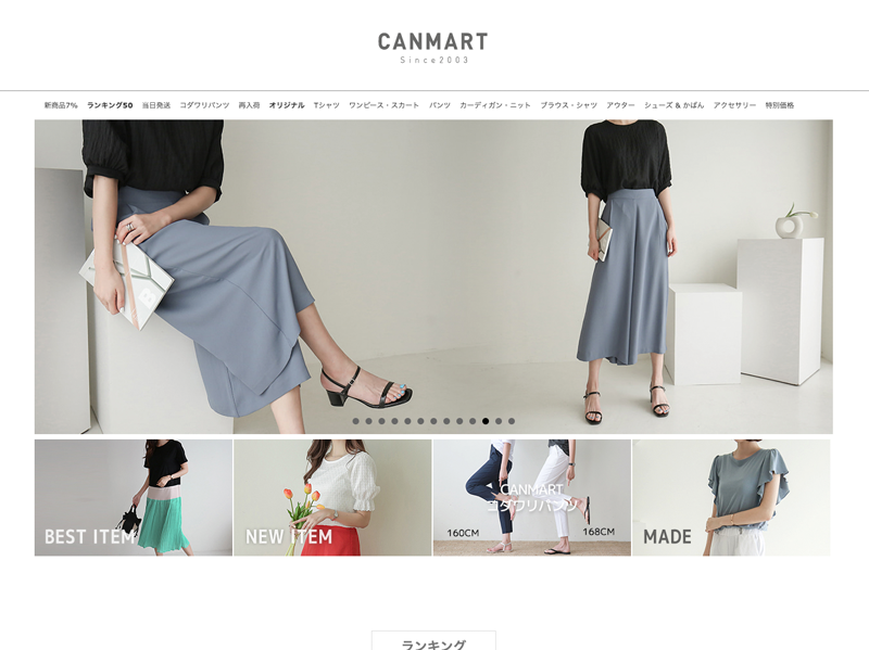 CANMART(キャンマート)