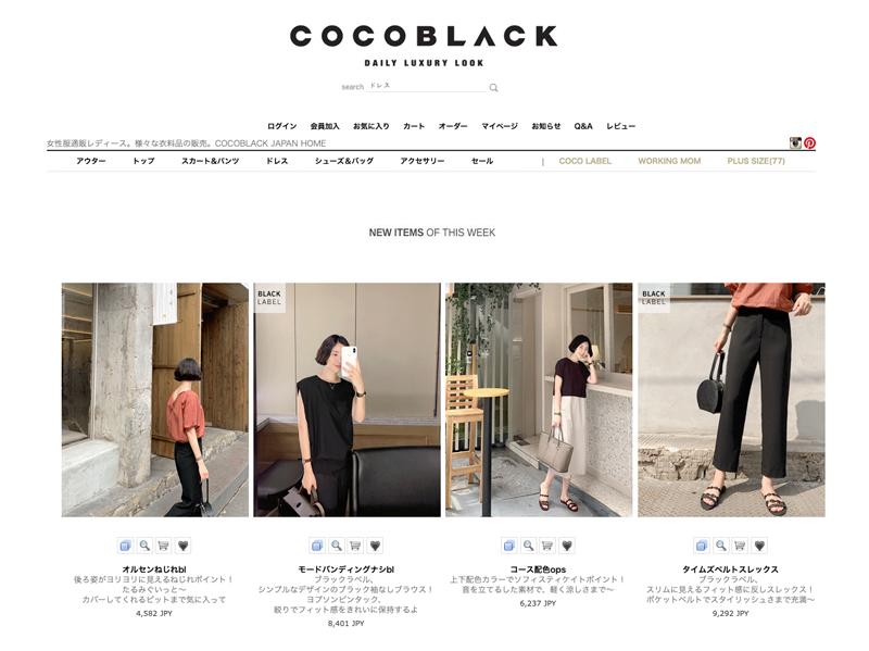 COCOBLACK(ココブラック)