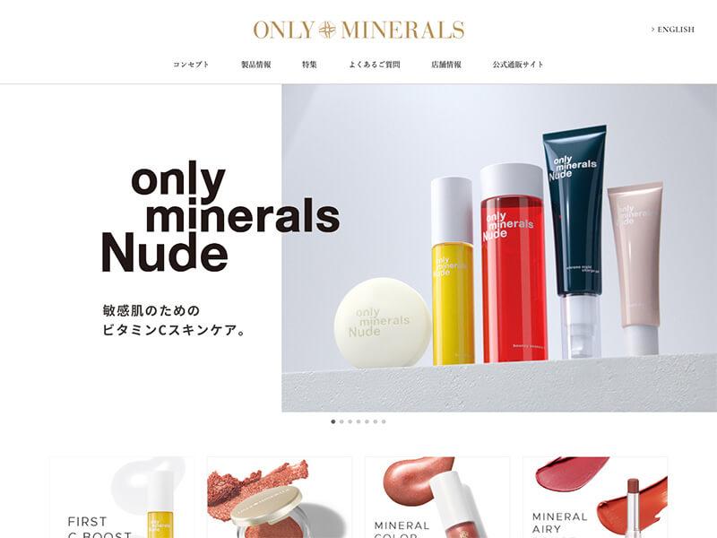 ONLY MINERALS(オンリーミネラル)