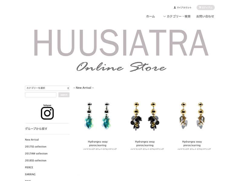 HUUSIATRA(フーシアトラ)