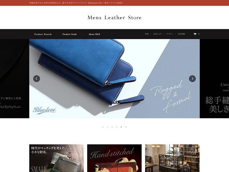 Mens Leather Store(メンズレザーストア)