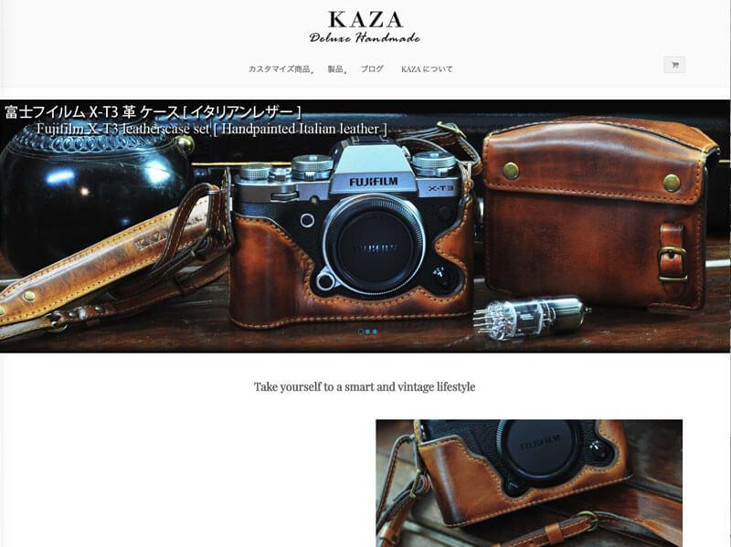 KAZA(カザ)