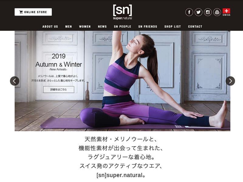 [sn]super.natural(エスエヌスーパー・ナチュラル)
