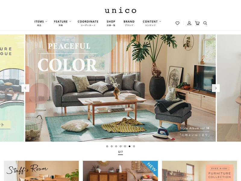 unico(ウニコ)
