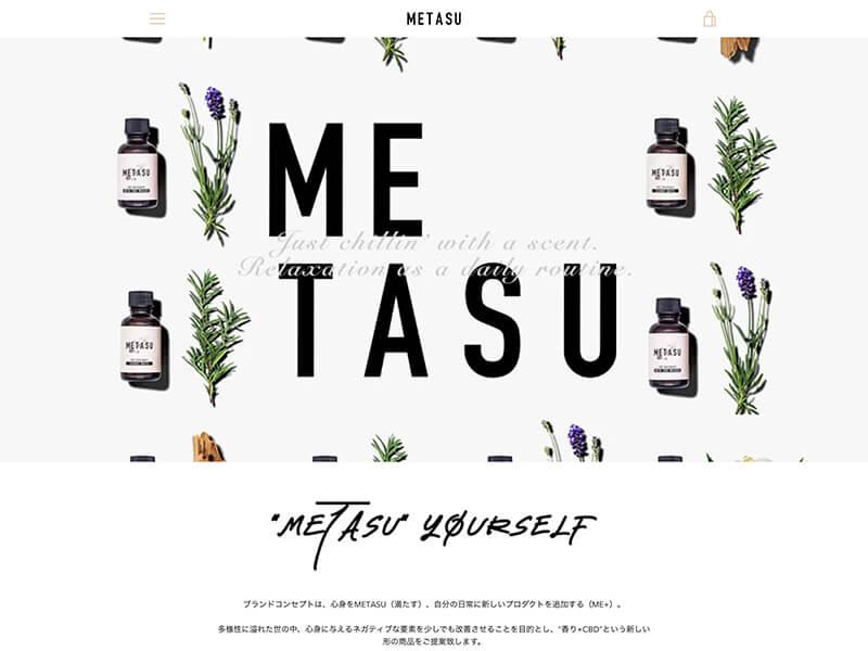 METASU(ミタス)