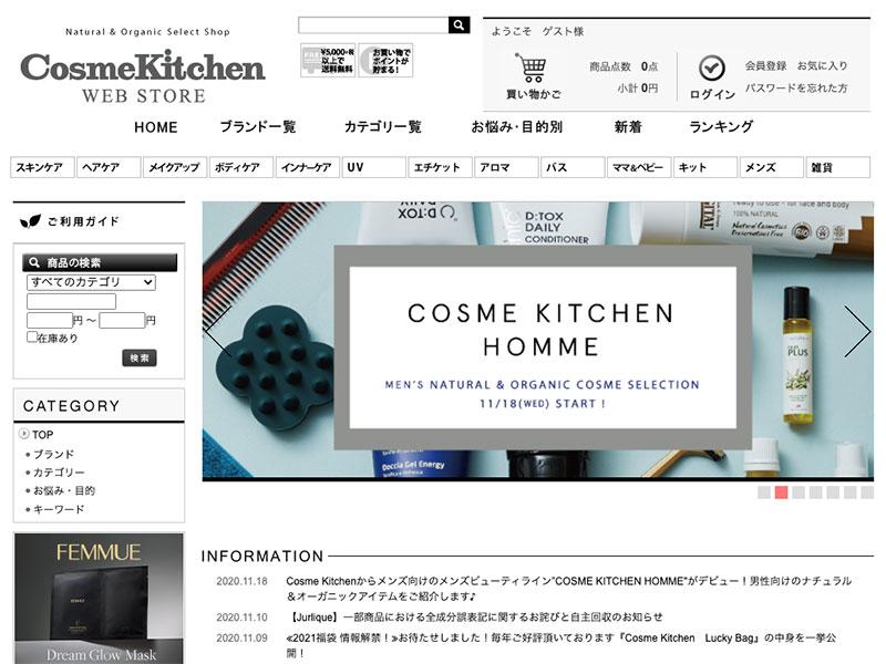 Cosme Kitchen(コスメキッチン)