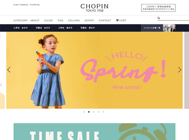 CHOPIN(ショパン)