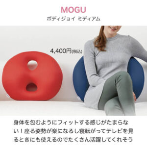 MOGU(モグ)のおすすめ商品